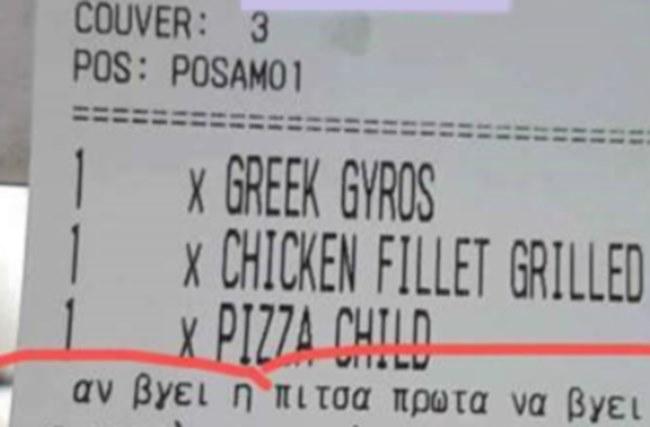a8258c63d908 Μια παραγγελία ταξιδεύει από την Κρήτη στους κόλπους των social media και  γίνεται viral. Ο σερβιτόρος πήγε στους πελάτες και έγραψε!